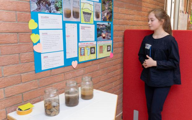 школьники, изучающие и меняющие мир